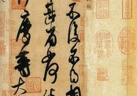 王獻之在書法上的成就,到底有沒有他父親王羲之書法水平高?