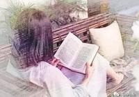 散文 | 有書趕緊讀