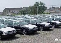 半年多的庫存車能買嗎?