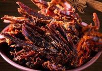 西雙版納美食:傣族火燒乾巴