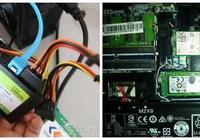 固態硬盤怎麼安裝?