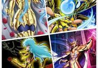 """在聖鬥士星矢和冥王神話LC中,兩代""""水產黃金""""之間差距有多大?"""