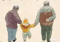 我岳父母不許我爸媽來我家,跟他們大吵了一架,現在都互相不說話,要低頭認錯麼?
