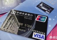為什麼我的農業銀行信用卡顯示額度可以提升到8萬,但是申請的時候卻說不符合?