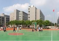 餘杭實驗中學今年高考一段上線171人!多人被中央美院、上海音樂學院錄取