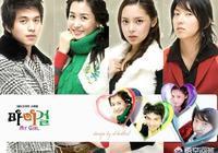有哪些讓你看了三遍以上的韓劇?