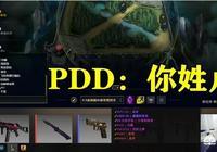PDD偶遇韓服大神,自稱把Faker錘成0-30,騷豬回覆亮了,你有何看法?