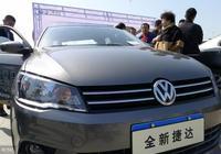 一汽大眾怒了:為了挽救了銷量這款車直降價3萬