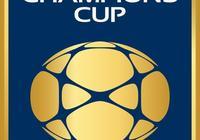 足球分析前瞻預測:拜仁慕尼黑VS阿森納