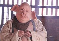 豬八戒的授業恩師是誰?