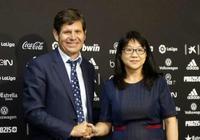瓦倫西亞將於明年在印度開設足球學校
