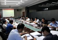 宜君縣政府召開第8次常務會議