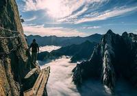 渭南的少華山和華山有什麼不同嗎?