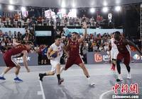 澳大利亞隊包攬2019三人籃球亞洲盃男女冠軍 中國男隊獲季軍