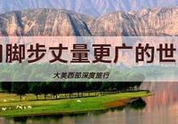 甘肅博物館三件國寶刷屏,黃軒杜淳吳磊演繹甘隴傳奇