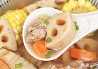 蓮藕怎麼挑?怎麼用好蓮藕煲湯?