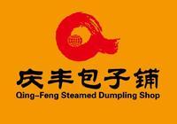 靠賣包子成為中國餐飲界的巨頭企業,門下店鋪300家,年收入14億