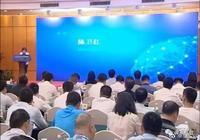 悄悄告訴大家一件事,東臺在深圳成功吸金32個億!