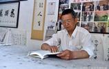 高興之家拍高興—賈平凹小說《高興》主人公原型劉高興實拍