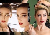 """明星變美妝博主不意外!但Amber Heard 也太""""毒""""了吧~"""