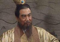 曹操明明想做周文王,為什麼最終成了武帝,而曹丕自己成了文帝?
