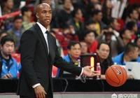 如何看待馬布裡執教北京北控隊?他會帶領北控打出佳績嗎?