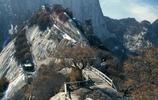 華山風景雖美,但再也不來了,還是命比較重要!