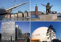 瑞典首都-斯德哥爾摩