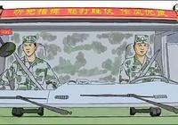 """奔馳在鋼鐵運輸線上的""""中國汽車兵"""""""