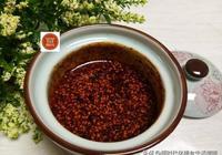自制油辣椒,好吃的關鍵就在這一步,極簡的方法教給您!