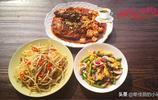 中午回孃家蹭飯,媽做了我最愛吃的3道家常菜,母女倆吃得很幸福