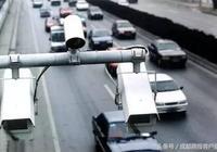 樂山這4處電子眼將抓拍開車不繫安全帶和打電話