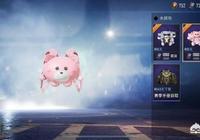 《和平精英》5月20日商城出現新服飾,熊兜兜要250,玩家稱這是官方嘲諷,你怎麼看?