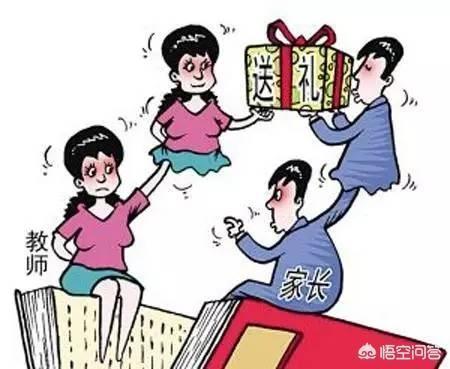 生活中遇到有學生家長報復老師,請吃飯買禮品硬塞給老師並錄音錄像舉報。對這種現象你怎麼看?