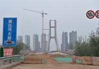 燕郊進京新通道——潮白河大橋