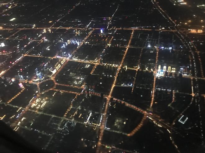 你從這個城市上空飛過嗎