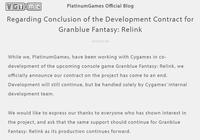 合同結束,白金工作室不再參與《碧藍幻想 Relink》開發
