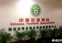 為何日本足協不限制外援數而中國足協卻反其道行之,是中國足協的政策更好嗎?