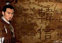 逼死霸王的韓信死時被關在蒙布的籠子裡,被一群女人用竹槍捅死