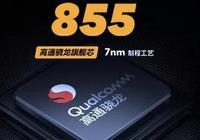 預算四千元,買哪款855的手機好呢,iqoo,魅族16s,小米9,黑鯊2?