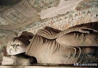 成百上千的中國石窟,這幾個你一定要知道