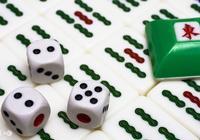 你還在打麻將不胡牌嗎?教你聽牌時如何正確舍牌!