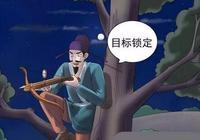 搞笑漫畫:女殺手略施小計就贏了老杜,老杜還是長長心吧!