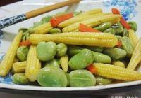 素食蠶豆玉米筍