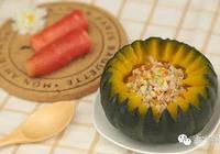 輔食:南瓜蒸肉餅 提高免疫力又促進發育