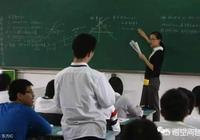 沒有教師資格證可以去學校當老師嗎?