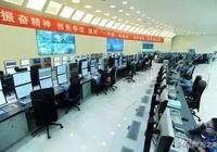 DCS系統操作基礎知識