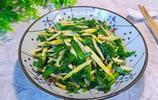 3月最刮油的菜,只需簡單炒一炒,清腸去油膩,讓你越吃越苗條