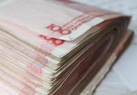 在農村,如果親戚向你借錢,你會借多少給對方?