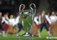 阿賈克斯假如今年奪得歐冠冠軍,可以賺到多少錢?